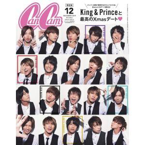 CanCam(キャンキャン)2019年12月号増刊[表紙・King&Prince(表紙違い版)] crowded1381