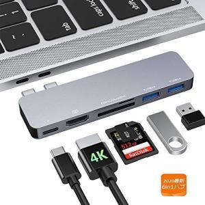 STRENTER?USB?C?ハブ?MacBook?Pro/Air?2020 進化?6-IN-1?U...