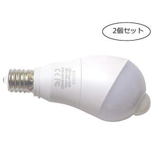 E26 センサー付きled電球 センサーライト 斜め led 人感センサー 自動点灯/消灯 360度回転 検知角度調節 PIR 明暗センサーライト昼白色 5W 40W形相当 口金直径2 crowded1381