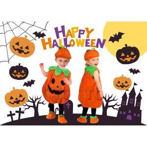 ハロウィン 仮装 子供用 かぼちゃ パンプキン コスプレ キッズ ロンパースの画像