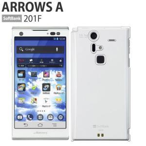201F 保護フィルム 付き SoftBank ARROWS A 201F カバー ケース スマホケ...