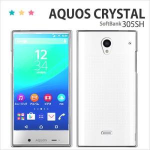●SoftBank AQUOS CRYSTAL 305SH  ◆対応機種選択 SoftBank AQ...