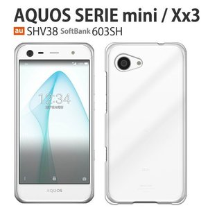 ●SoftBank AQUOS Xx3 mini 603SH au AQUOS SERIE mini...