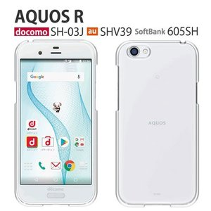 ●SoftBank AQUOS R 605SH / docomo AQUOS R SH-03J / ...