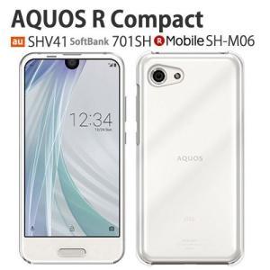 ●SoftBank AQUOS R Compact 701SH / au AQUOS R Compa...