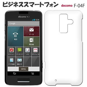 f04f 保護フィルム 付き ビジネススマートフォン F-0...