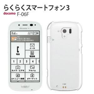 f06f 保護フィルム 付き らくらくスマートフォン3 F-...