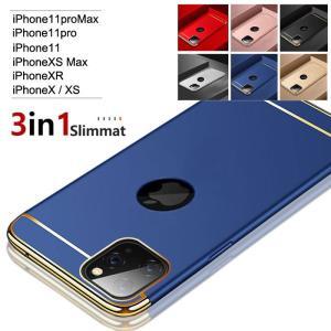 iPhone11 ケース スマホ カバー ガラスフィルム 付き iPhone11 Pro Max iPhoneXR iPhoneX iPhone8 Plus 耐衝撃 アイフォン11 携帯 アイホン11  3in1slimmat|crown-shop