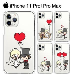 iPhone11pro ケース スマホ カバー 保護フィルム 付き iphone 11 Pro フィ...