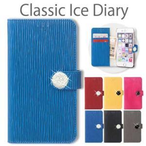 iPhone5c 保護フィルム付き]iPhone 5c ケース カバー 手帳 手帳型 手帳型ケース おしゃれ iphone6 iphone6s plus iphone5s iphoneSE アイフォン5c CLASSICICE