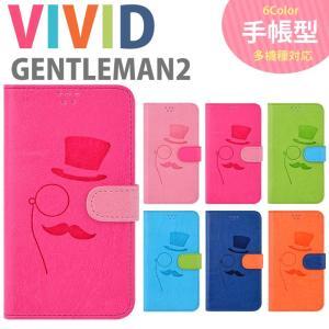 iPhone5s 保護フィルム付き]iPhone 5s ケース カバー 手帳 手帳型 手帳型ケース iphone6 iphone6s plus iphone5c iphoneSE アイフォン5s VIVIDGT2