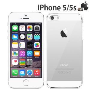 iPhone5s ケース スマホ カバー 保護フィルム 付き iPhone11 Pro Max iP...