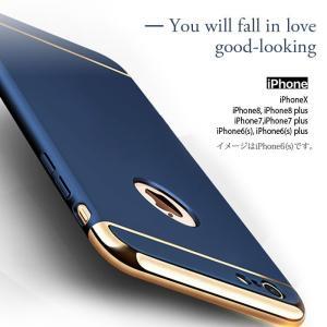iPhone6 ガラスフィルム 付き iPhone6 ケース カバー iPhone X 10 6s Plus 耐衝撃 アイフォン スマホケース おしゃれ 携帯カバー  3in1slimmat Blue|crown-shop