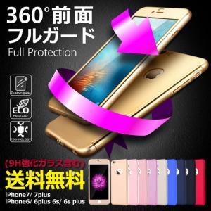 iPhone6Plus 9H ガラスフィルム 付き iPho...