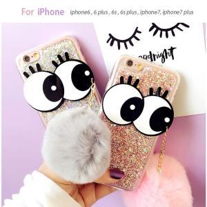 iPhone6 PLUS 保護フィルム付き]iPhone 6 plus iPhone6plus ケース カバー フィルム  iphone5s iphone6s plus iphonese アイフォン 6 プラス GLITTER