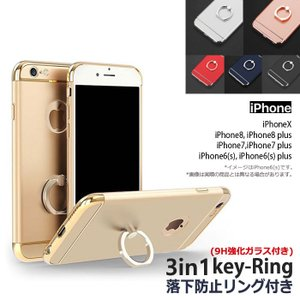 iPhone6s 9H ガラスフィルム 付き iPhone6s ケース カバー iPhone X 1...