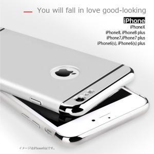 iPhone6s ガラスフィルム 付き iPhone6 ケース カバー iPhone X 10 6s Plus 耐衝撃 アイフォン スマホケース おしゃれ 携帯カバー  3in1slimmat Silver|crown-shop