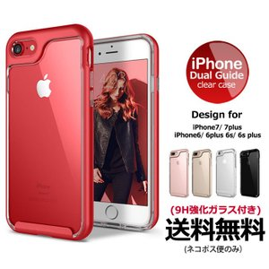 iPhone6s 9H ガラスフィルム 付き iPhone6s ケース カバー iPhone 8 7...