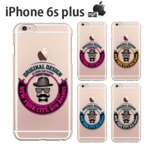 iPhone6sPlus 保護フィルム 付き iPhone6...