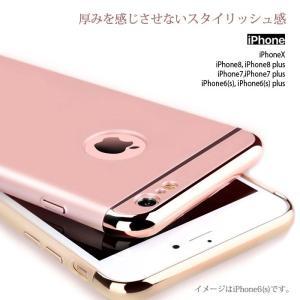 iPhone6sPlus ガラスフィルム 付き iPhone6 ケース カバー iPhone X 10 6s Plus 耐衝撃 アイフォン スマホケース おしゃれ 携帯カバー  3in1slimmat RoseGold|crown-shop