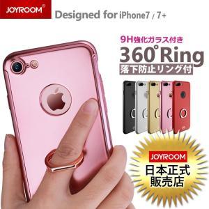 iPhone7 9H ガラスフィルム 付き iPhone7 ケース カバー iPhone 7 plus 耐衝撃 アイフォン7 おしゃれアイホン7 プラス スマホカバー  360ringcase|crown-shop