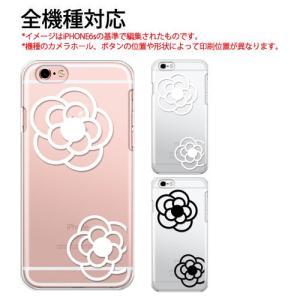 iPhone7 ケース カバー ガラスフィルム 付き iPhoneXs Max iPhoneXr i...