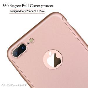 iPhone7Plus ガラスフィルム 付き iPhone7 Plus ケース カバー スマホケース iPhone 8 7 携帯カバー アイホン7 アイフォン7 プラス  360fullcase RoseGold|crown-shop