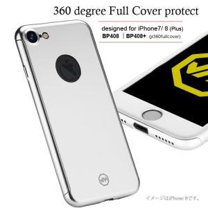 iPhone7Plus ガラスフィルム 付き iPhone7 Plus ケース カバー スマホケース iPhone 8 7 携帯カバー アイホン7 アイフォン7 プラス  360fullcase Silver|crown-shop