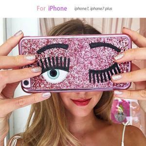 iPhone7Plus 9H ガラスフィルム 付き iPhone8 Plus ケース カバー iPhone 7 plus 6s 6 おしゃれ デコ アイフォン7プラス 携帯ケース スマホカバー EYELASHES