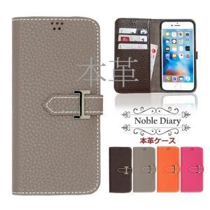 ●APPLE iphone8 plus docomo au Softbank  ◆対応機種選択 ap...
