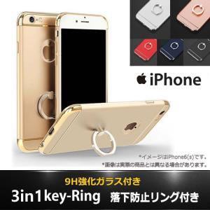 iPhone8Plus 9H ガラスフィルム 付き iPhone8 Plus ケース カバー iPh...
