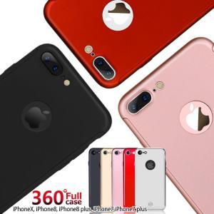 iPhone8Plus ガラスフィルム 付き iPhone8 Plus ケース カバー スマホケース iPhone 8  7 携帯カバー 耐衝撃 アイフォン8 プラス  360fullcase|crown-shop