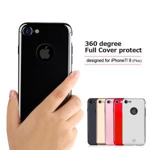 iPhone8Plus ガラスフィルム 付き iPhone8 Plus ケース カバー スマホケース iPhone 8  7 携帯カバー 耐衝撃 アイフォン8 プラス  360fullcase Black|crown-shop