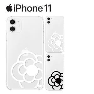 iPhone11pro ケース スマホ カバー 保護フィルム 付き iPhone 11 Pro 耐衝...