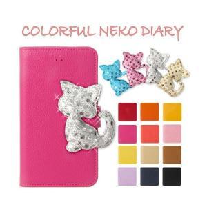 iPhone6 plus 保護フィルム付き]iPhone 6 plus iPhone6plus ケース カバー 手帳 手帳型 手帳型ケース iphone5s iphone5c iphone6s plus iphonese colorful neko