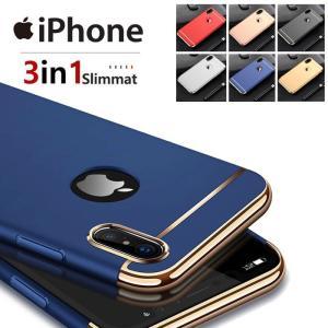 iPhoneX 9H ガラスフィルム 付き iPhone X ケース カバー iPhone X 10 携帯ケース 8 7 スマホカバー 6s 6 アイフォンX 耐衝撃 メタル アイホンX 3in1slimmat|crown-shop