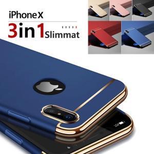 iPhoneX ガラスフィルム 付き iPhone6 ケース カバー iPhone X 10 6s Plus 耐衝撃 アイフォン スマホケース おしゃれ 携帯カバー  3in1slimmat|crown-shop