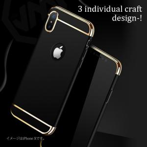 iPhoneX ガラスフィルム 付き iPhone6 ケース カバー iPhone X 10 6s Plus 耐衝撃 アイフォン スマホケース おしゃれ 携帯カバー  3in1slimmat Black|crown-shop