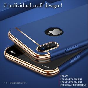 iPhoneX ガラスフィルム 付き iPhone6 ケース カバー iPhone X 10 6s Plus 耐衝撃 アイフォン スマホケース おしゃれ 携帯カバー  3in1slimmat Blue|crown-shop