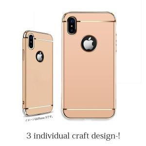 iPhoneX ガラスフィルム 付き iPhone6 ケース カバー iPhone X 10 6s Plus 耐衝撃 アイフォン スマホケース おしゃれ 携帯カバー  3in1slimmat Gold|crown-shop