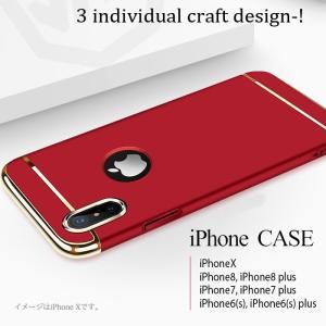iPhoneX ガラスフィルム 付き iPhone6 ケース カバー iPhone X 10 6s Plus 耐衝撃 アイフォン スマホケース おしゃれ 携帯カバー  3in1slimmat Red|crown-shop