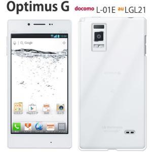 ●docomo Optimus G L-01E / au Optimus G LGL21   ◆対応...