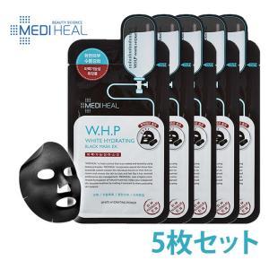 MEDIHEAL W.H.P 美白水分 ブラックマスクEX 5枚 韓国コスメ 韓国化粧品 マスクパッ...