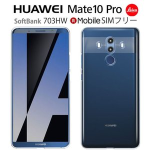 ●HUAWEI Mate 10 Pro  ●対応機種  ★楽天モバイル SIMフリー HUAWEI ...