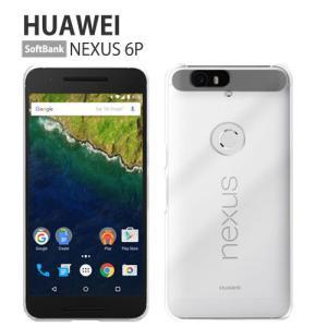 NEXUS6P 保護フィルム付き)Google 楽天モバイル Softbank NEXUS 6P nexus6p ケース カバー フィルム ハード ネクサス6p SIMフリー ネクサス 6p 専用 クリア