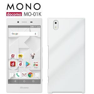 ●docomo MO-01j mo01J  ●対応機種: docomo MONO  MONO MO-...