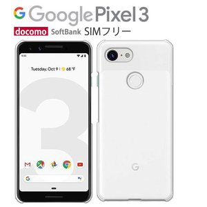 ●Google Pixel3 docomo Softbank グーグルピクセル3  ● 対応機種 G...