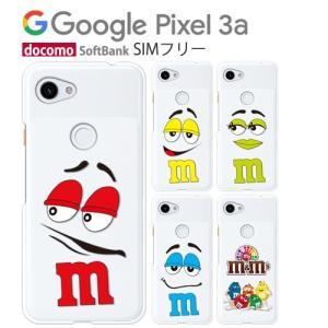 ●Google Pixel3 docomo Softbank グーグルピクセル3a  ● 対応機種 ...