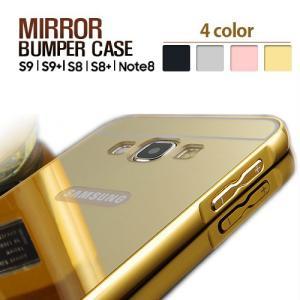 ●docomo Galaxy S9 SC-02K / au Galaxy S9 SCV38  ●対応...