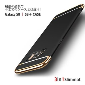 sc03j フル 保護フィルム 付き Galaxy S8+ SC-03J ケース カバー SCV35 S8 SC-02J sco02j 携帯カバー SCV36 ギャラクシーS8+ 3in1slimmat Black|crown-shop